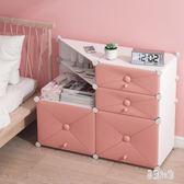 床頭柜簡易多功能簡約現代經濟塑料組裝小儲物柜收納柜子zzy6132『易購3c館』