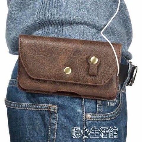 腰包OPPO A9男士手機腰包A1 A3 A5 A7穿皮帶手機掛腰包K1腰帶K3皮套 快速出貨