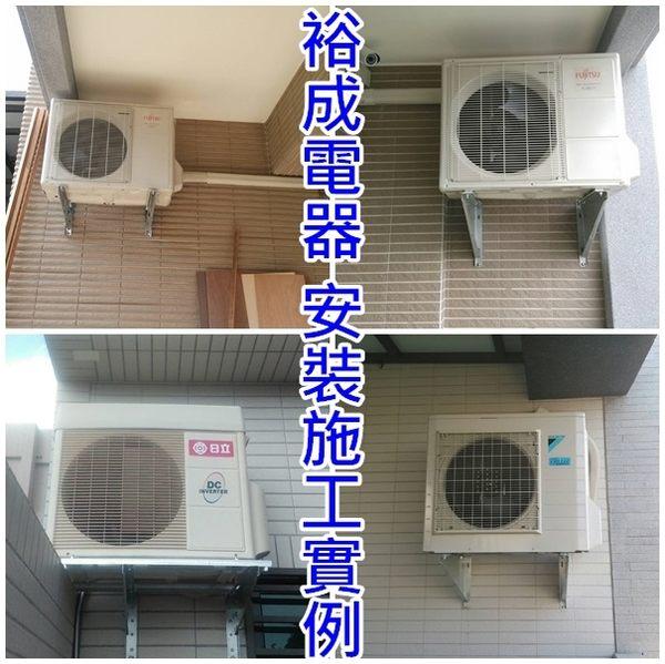 【裕成電器‧含標準安裝】Hitachi日立變頻分離式頂級型冷暖氣 RAS-40NK/RAC-40NK