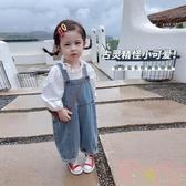 新款童裝女童休閑褲子兒童時尚牛仔褲寶寶春秋薄款背帶褲【聚可愛】