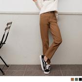 《BA4659》高含棉休閒好搭素面直筒褲 OrangeBear