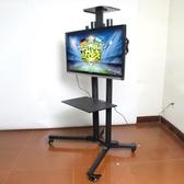 電視支架 液晶電視機可移動支架落地落地式旋轉顯示器掛架推車通用架子萬能 莎瓦迪卡