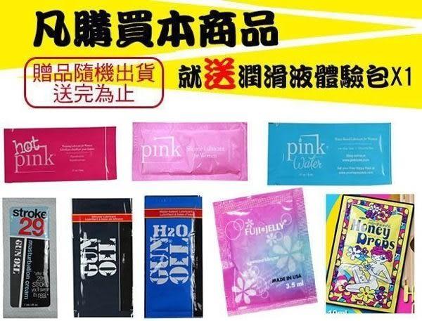★全館免運★送潤滑液 避孕套英國Durex杜蕾斯超潤滑型保險套(12片裝)condom衛生套12入裝情趣用品