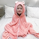 兒童浴巾珊瑚絨兒童斗篷披風卡通帶帽超柔吸水比純棉柔軟毛巾浴袍