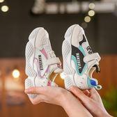韓版兒童網紅鞋女童老爹鞋2019春款網面透氣運動鞋春鞋潮鞋子