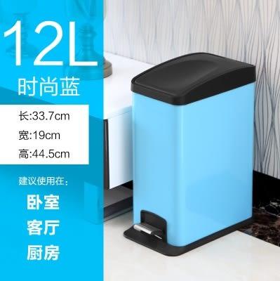 腳踏式垃圾桶辦公室不銹鋼有蓋【12L 時尚藍】