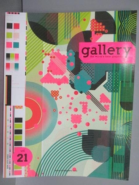 【書寶二手書T7/設計_EXT】Gallery_21期