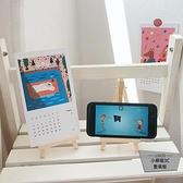 手機調節支撐架木質制桌面平板電腦通用【小柠檬3C】