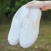 特賣韓版懶人半韓版女鞋春秋網紗拖鞋鞋小白外穿無后跟女涼鞋拖鞋
