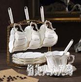 咖啡杯套裝高檔歐式杯碟英式簡約陶瓷金邊下午茶茶杯送架勺 FR13229『俏美人大尺碼』