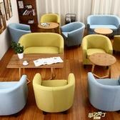 歐式布藝單人沙發椅網吧咖啡廳皮質小沙發酒店客房書房電腦沙發椅 【快速出貨】