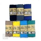 韓版 純色百搭棉麻圍巾 披肩 7色~黑.灰.藍.黃.卡其.寶藍 (2條.可同色)~類莫蘭迪色