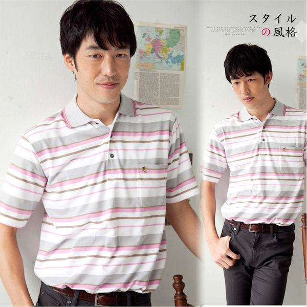 【大盤大】(P13671) 男 春夏 橫條紋POLO衫 短袖棉衫 反領運動衫 口袋 情人節【2XL號斷貨】