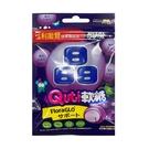 小兒利撒爾 Quti軟糖(專利晶明配方)25g/包[衛立兒生活館]