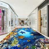 海洋壁貼 3D海底世界立體海洋牆貼紙貼畫地板創意臥室客廳浴室地貼防水自黏