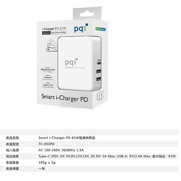 【免運費+9折↘】APPLE 蘋果 PQI USB-C 電源轉接器 PD充電頭 TYPE-C PD快充 61W 可折疊式插頭X1