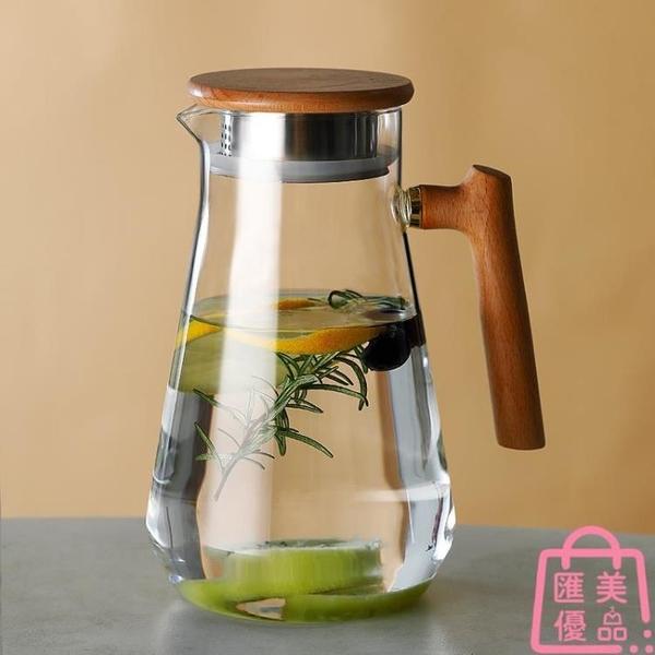涼水壺水杯套裝日式玻璃冷水壺大容量耐熱高溫涼白開水壺【匯美優品】