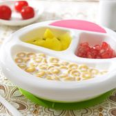 注水保溫碗嬰兒吸盤碗 寶寶吸壁碗盤新生幼兒童吃飯輔食餐具【全館免運八五折】