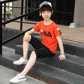 童裝男童夏裝套裝2018新款中大童兒童短袖夏季男孩兩件套韓版潮衣 春生雜貨