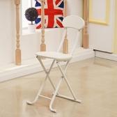 便攜小板凳人氣加厚小椅子家用餐椅折疊凳成人餐凳宿舍簡易圓凳子 萬客城
