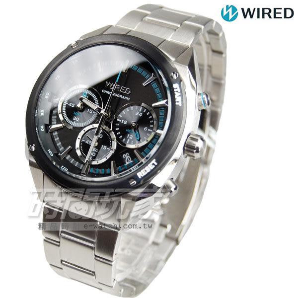 WIRED 急速冰炫風 時尚三眼計時不銹鋼防水手錶 男錶 石英錶 日期窗 銀x黑藍 AY8023X1 VK63-KMB0S