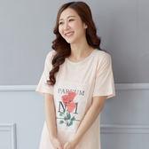 睡衣/ 洋裝 - Wonderland 溫馨玫瑰花(粉橘)