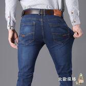 直筒牛仔褲春夏季彈力牛仔長褲男士正韓寬鬆直筒休閒青年修身牛仔褲男潮