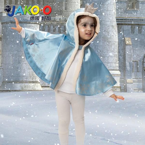 JAKO-O德國野酷-遊戲服裝-小小冰雪公主