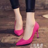 少女高跟鞋子秋季2019新款韓版百搭尖頭黑色性感細跟淺口單鞋中跟『小淇嚴選』