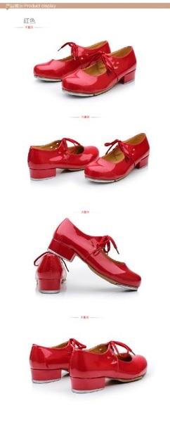 天星羽女款兒童踢踏舞鞋 女成人黑色漆皮系帶踢踏舞蹈鞋跳舞鞋子