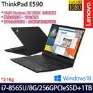 【ThinkPad】E590 20NBCTO4WW 15.6吋i7-8565U四核1TB+256G雙碟獨顯商務筆電
