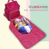 母嬰包雙肩大容量輕便外出媽咪包【南風小舖】
