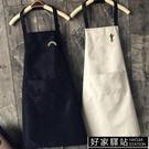 廚房圍裙防水防油家用時尚女裙子韓版可愛日系工作服大人男士定制 -好家驛站