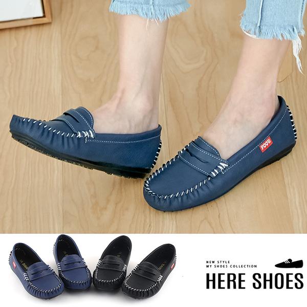 [Here Shoes]休閒鞋-皮質鞋面 簡約百搭素色跟高2cm莫卡辛包鞋-AN0904