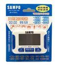 【好市吉居家生活】 SAMPO JB-Y1702TL 正倒數計時器 計時器 倒時器 倒數計時器