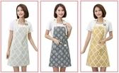 圍裙韓版時尚圍裙女可愛廚房可擦手做飯罩衣棉麻圍腰防油水家用 晴天時尚館
