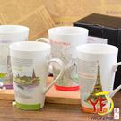 【堯峰陶瓷】[韓國進口]大容量骨瓷馬克杯...