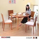 【RICHOME】安琪拉可延伸實木圓形餐桌椅組-一桌四椅-櫻桃-宅+組