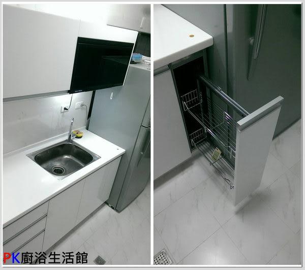 ❤ PK廚浴生活館 實體店面 ❤ 高雄 流理台 廚具 一字型流理台