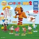 小全套6款【日本正版】公園動物搖搖椅 P2 扭蛋 轉蛋 搖搖馬 動物搖搖馬 TAKARA TOMY - 890598