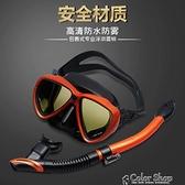 全干式浮潛三寶浮潛面罩裝備套裝游泳鏡成人防霧潛水鏡呼吸管 快速出貨