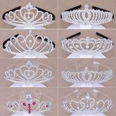雙12好物 韓國兒童皇冠頭飾公主發飾小女孩發箍發卡夾寶寶女童王冠水鉆飾品 普斯達旗艦店