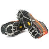 戶外冰爪雪地冰面防滑鞋套雪爪登山攀巖裝備鞋釘鋼鏈【3C玩家】
