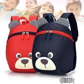 防走丟失背包嬰幼兒寶寶雙肩小書包1-3歲兒童男女小孩可愛2背包潮【街頭布衣】