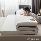 床墊床墊軟墊榻榻米墊子租房專用褥子學生宿舍單人被褥硬墊1.8mYYS 【快速出貨】