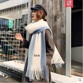 圍巾女秋冬季韓版百搭學生粗針織毛線可愛少女ins情侶日系圍脖男-風尚3C
