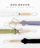 日系簡約透明長柄雨傘女s大號晴雨兩用折疊自動森系復古直杆輕奢 YYS 交換禮物