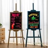 發光電子小黑板熒光板廣告板led版七彩色手寫字熒光屏廣告牌夜光MBS「時尚彩紅屋」
