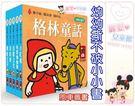 麗嬰兒童玩具館~風車圖書-幼幼撕不破小小...