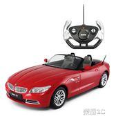 兒童遙控車 星輝遙控車 寶馬z4 1:12漂移遙控汽車 兒童玩具遙控車敞篷跑車 新品